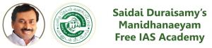 ROTN Registration MNT Free IAS